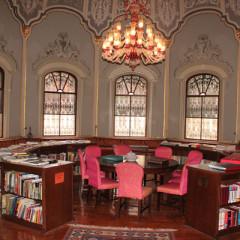Biblioteke grada na Bosforu