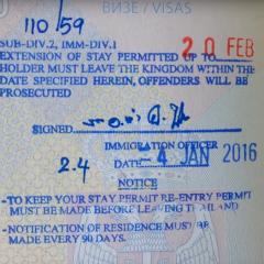 15 Produžavanje vize