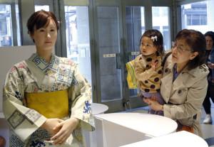 Roboti se infiltriraju u travel industriju