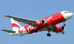 AirAsia upozorava na prevaru sa besplatnim kartama
