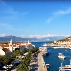 Leto u Hrvatskoj 2016