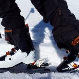 Kazne zbog nošenja skijaških čizmi noću