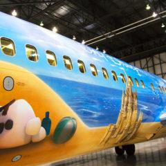 Aviokompanije sa najlepše ukrašenim avionima, II deo
