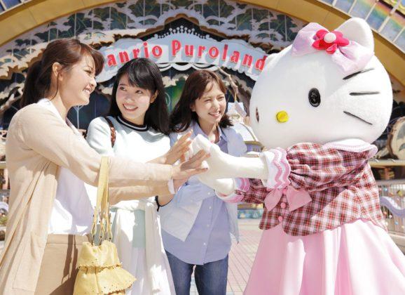 Turističke atrakcije Japana