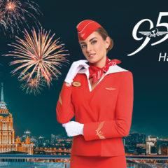 Upoznajte Aeroflot, vodeću rusku aviokompaniju