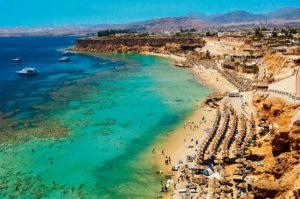 Do egipatske vize od sada i online