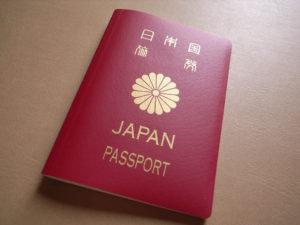 Japanski pasoši su najmoćniji na svetu