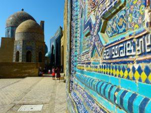 Lakše do vize za Uzbekistan