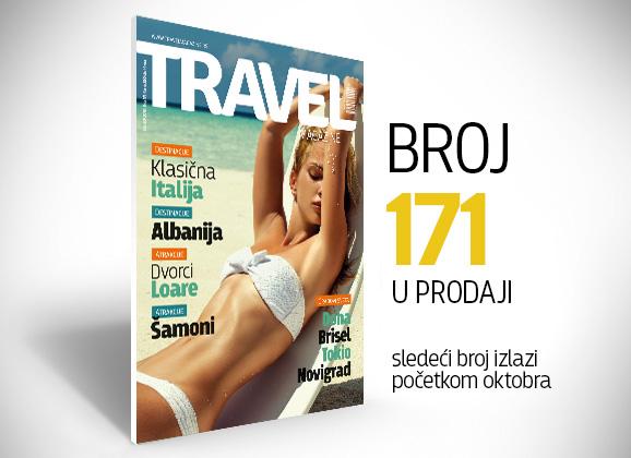 Broj 171