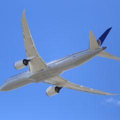 Na kojoj maksimalnoj visini avioni mogu da lete?