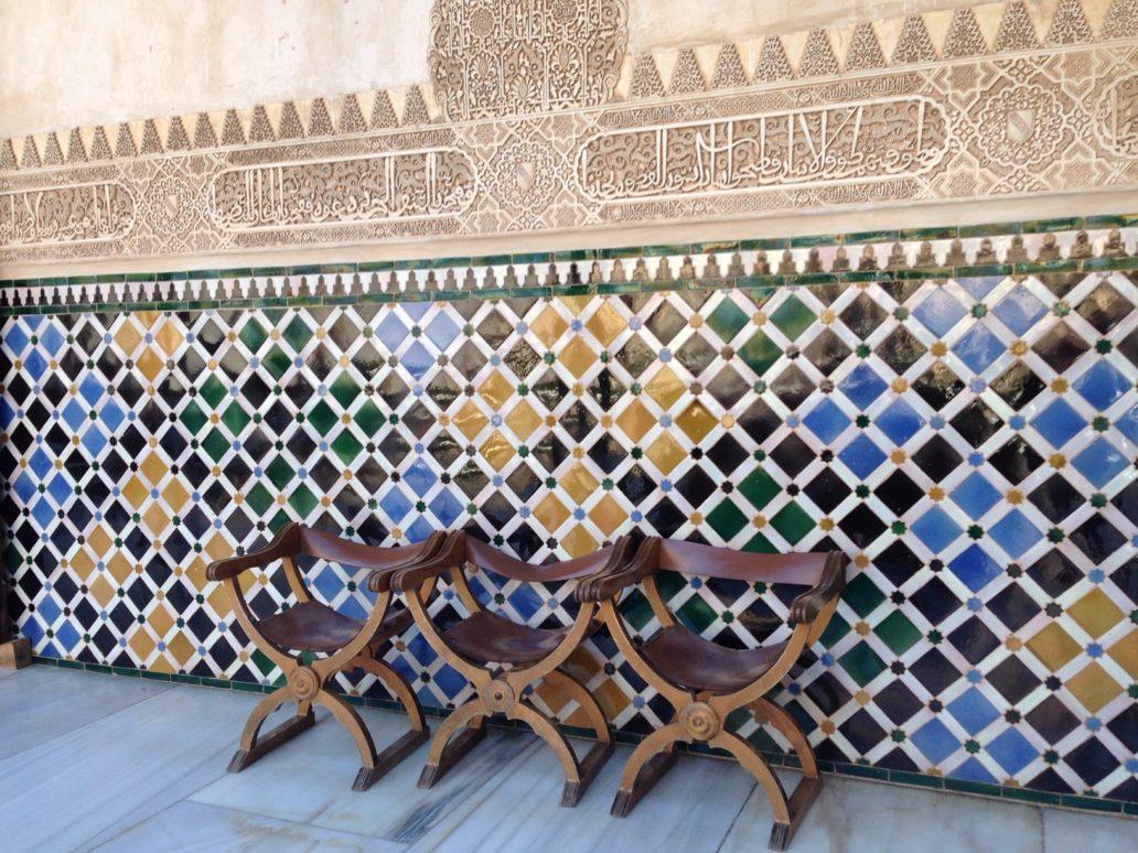 azijski izlazak alhambra