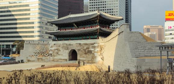Kapija Sungnyemun, Seul, Južna Koreja