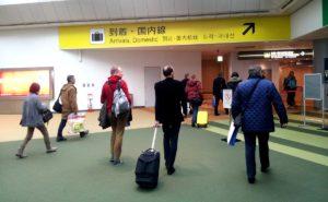 ZIPAIR Tokyo – novi low cost iz Japana