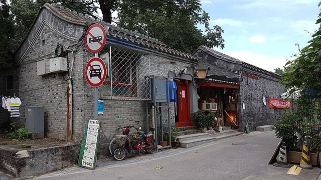 Hutong su stare ulice Pekinga