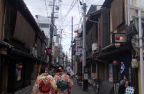 Gion, Kjoto, Japan