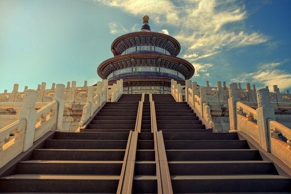 Nebeski hram je taoistički kompleks iz 15. veka