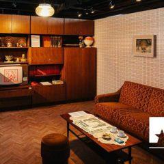 Atrakcije Dubrovnika – Muzej komunizma