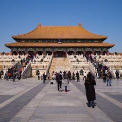 Zabranjeni grad u Pekingu – prvih 600 godina