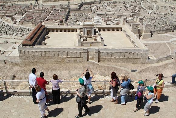 Muzej Izraela u Jerusalimu je najvažniji muzej umetnosti, istorije i arheologije u zemlji