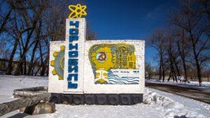 Da li biste probali Atomik votku iz Černobilja?