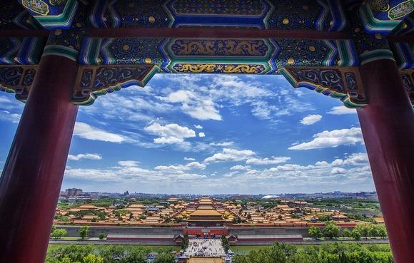 Zabranjeni grad je jedan od sedam lokaliteta na Listi svetske baštine UNESCO-a u Pekingu