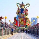 Kina je prestala da izdaje dozvole za posete Tajvanu