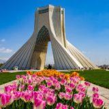 Travel blogeri u zloglasnom iranskom zatvoru