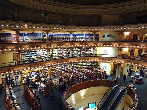 Buenos Ajres je grad sa najviše knjižara po glavi stanovnika