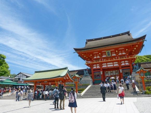 U Kjotu turisti sve više ugrožavaju normalan život lokalnog stanovništva