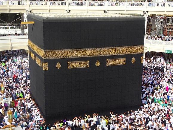 Meka je trenutno najvažnija destinacija turizma, i to isključivo verskog
