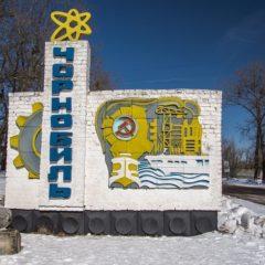 Turisti od sada u poseti černobiljskom reaktoru