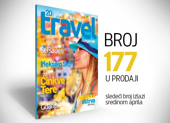 Broj 177