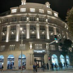 Centar No.1 – novi luksuzni hotel u Beogradu