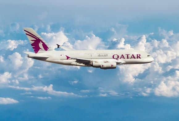Qatar obezbeđuje da odsedate u nekim od najboljih hotela sa pet zvezdica u Dohi do četiri noći, po ceni koja kreće već od 23 dolara