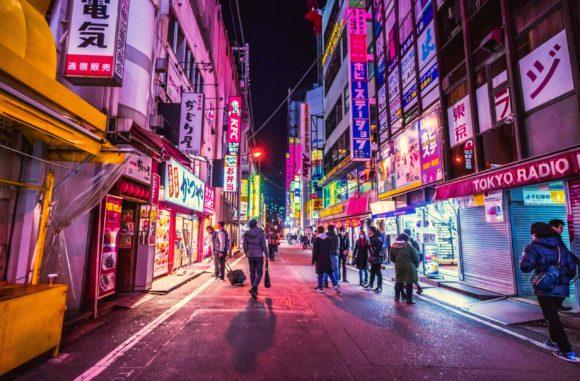 Grad elektronike unutar Tokija