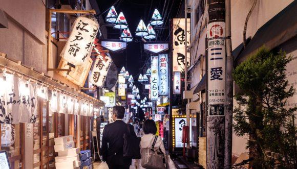 Nocni barovi Tokija