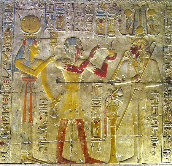 Današnje seoce El-arab-el-Maduma nalazi se na mesteu nekadašnjeg staroegipatskog svetog grada Abidosa