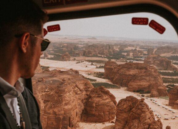 Ivica sveta – veličanstvena prirodna atrakcija Saudijske Arabije